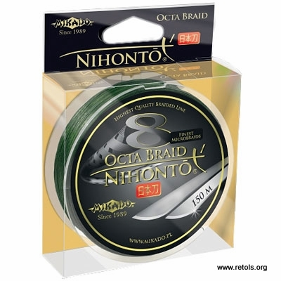 Braided Line Nihoto Fine Braid 014 green 150M